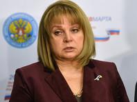 """Памфилова назвала надуманными заявления о трудностях при сборе подписей: """"Серьезные политики готовятся заранее"""""""