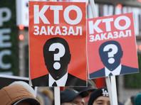 В Перми митинг памяти Немцова разрешили на кладбище напротив СИЗО