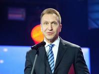 """Шувалов пожелал видеть среди лидеров России """"своих Илонов Масков"""" и заявил, что русские талантливее, чем американцы"""