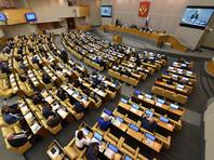 Госдума в пятницу, 16 февраля, в третьем, окончательном чтении приняла законопроект о повышении минимального размера оплаты труда (МРОТ) до уровня прожиточного минимума с 1 мая 2018 года