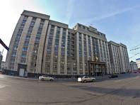 В Госдуму внесли законопроект о национализации имущества