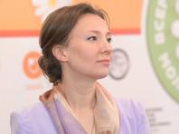 Изучить ситуацию пообещали в аппарате детского омбудсмена Анны Кузнецовой