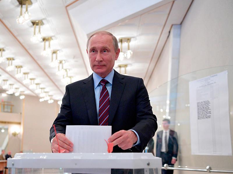 """""""Коммерсант"""" выяснил, где Путин может проголосовать на президентских выборах"""