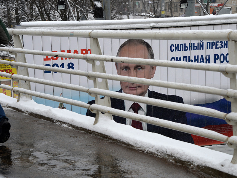 Во Владивостоке предвыборный баннер с изображением президента РФ Владимира Путина неизвестные запачкали краской