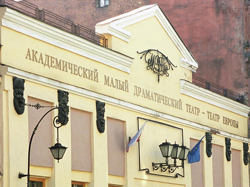 Федеральная служба безопасности России (ФСБ) раскрыла хищение денег, выделенных на проектирование новой сцены Академического Малого Драматического театра - Театра Европы Санкт-Петербурге