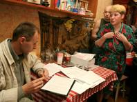 Учтенные приставами долги россиян приближаются к 5 трлн рублей