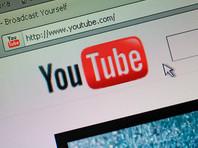 Роскомнадзор отказался блокировать YouTube, не исполнивший решение суда по иску Дерипаски