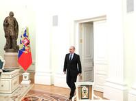 Президент России Владимир Путин внезапно отменил ряд публичных мероприятий, на которых должен был присутствовать