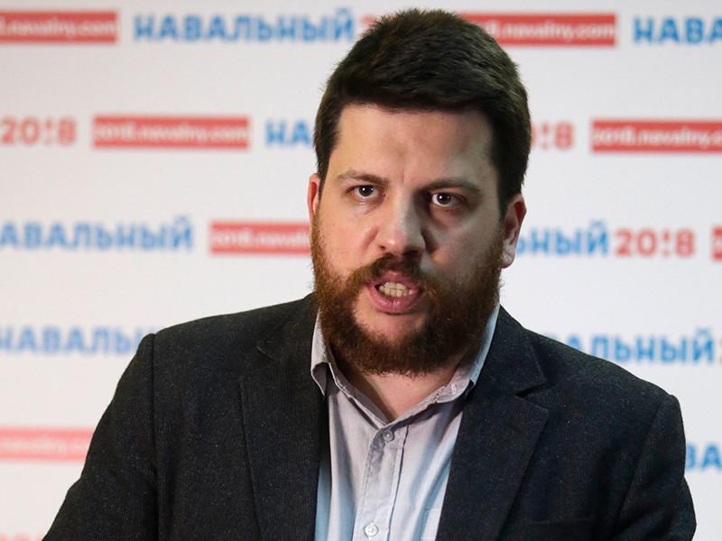 Симоновский районный суд Москвы санкционировал арест Леонида Волкова, начальника избирательного штаба не допущенного до выборов Алексея Навального, на 30 суток по административному делу