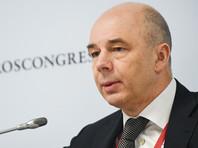 В Минфине и Минэкономразвития назвали запоздалыми решения агентств Fitch и S&P по России