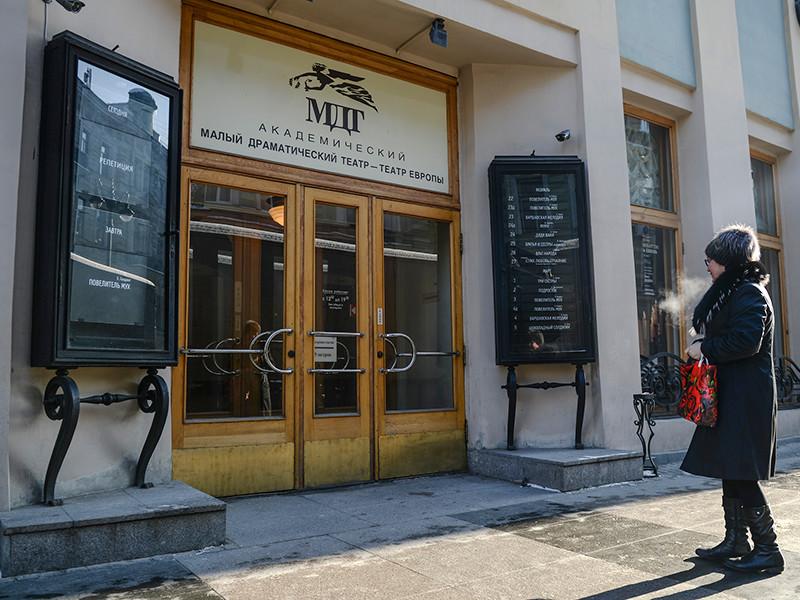 В ФСБ сообщили, что фигурантами дела о хищениях при проектировании новой сцены Малого драматического театра в Санкт-Петербурге (МДТ) стали подрядчики