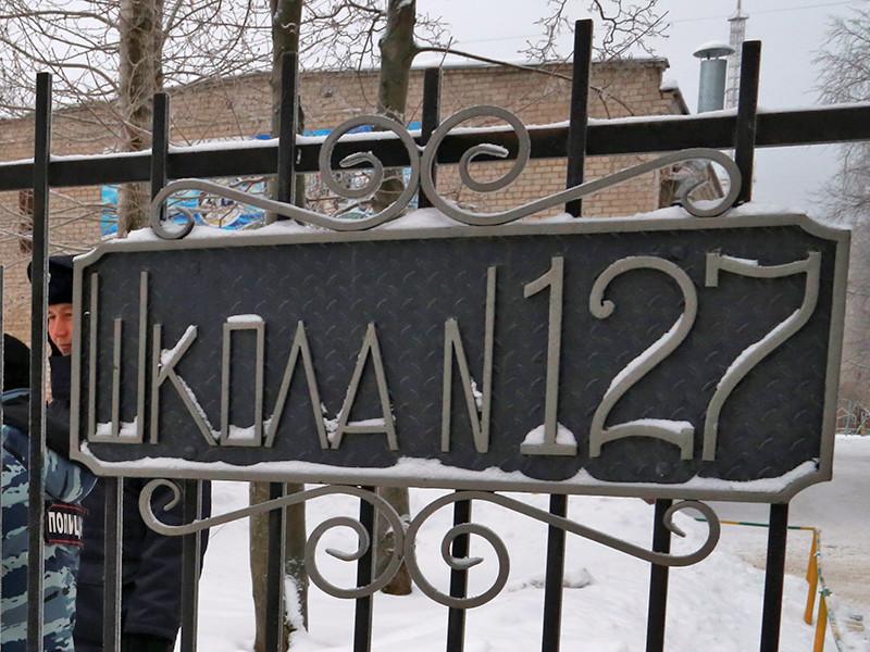 Пострадавшую в результате поножовщины в школе N127 Перми учительницу Наталью Шагулину 12 февраля выписали из Городской клинической больницы