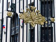 """Офицерам Вооруженных сил России, имеющим допуск к документам высшей категории секретности, начали выдавать защищенные мобильные телефоны отечественного производства М-663С """"Атлас"""""""