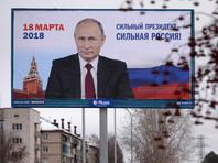 В Серове баннер с Путиным закидали яйцами во второй раз