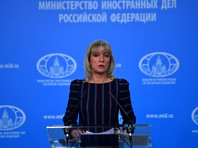 МИД признал гибель только пяти россиян под ударом коалиции США в Сирии