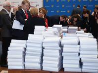 Центризбирком завершил прием подписных листов от кандидатов в президенты. Из 16 человек, допущенных к сбору подписей, подписные листы в ЦИК представили шестеро - пять кандидатов, выдвинутых политическими партиями, и один кандидат, выдвинутый в порядке самовыдвижения