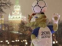 Путин ввел штрафы для спекулянтов билетами на ЧМ-2018