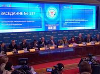 Центризбирком во вторник, 6 февраля, зарегистрировал действующего президента России Владимира Путина кандидатом на пост главы государства на предстоящих выборах в марте
