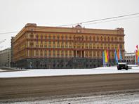 """Международная правозащитная группа """"Агора"""": главным контролером Рунета становится ФСБ"""