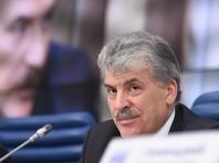 Кандидат в президенты России от КПРФ Грудинин заявил, что закрыл все иностранные счета