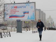 В школе Геленджика провели пятиминутку о выборах и сборе подписей за Путина