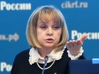 Элла Памфилова ответила на критику работы ЦИК напоминанием о выборах 1996 года