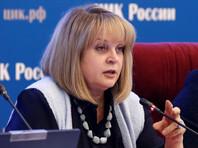 Памфилова сделала замечание Пескову за агитацию в пользу Путина. Песков тут же извинился, инцидент исчерпан
