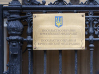 Посольство Украины не получало обращения Собчак по поводу въезда в Крым