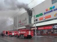 При пожаре в торговом центре в Кемерово погибли четверо детей
