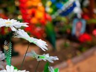 """В Благовещенске похоронили """"вагнеровца"""", погибшего в результате удара коалиции США в Сирии"""