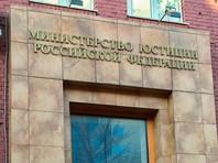 """Минюст уступил  название """"Партия  прогресса"""", которую 4 года не дает   зарегистрировать Навальному, поссорившемуся с политиком  активисту"""