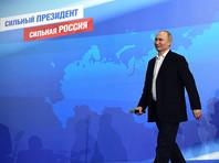 После обработки 99,81% бюллетеней Путин набрал 76,67% голосов