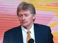В Кремле не комментируют возможную отставку губернатора Кемеровской области Тулееева