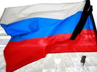 В память о десятках  погибших в  пожаре  в Кемеровской области  объявлен трехдневный траур