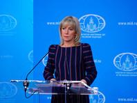 Захарова призвала МИД Великобритании не торопиться с выводами о причастности РФ к отравлению экс-сотрудника ГРУ Скрипаля