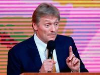 """""""Карусели"""" на выборах без документального подтверждения Кремль не волнуют, заявил Песков"""
