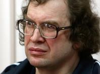 Сергея Мавроди похоронили в закрытом гробу в присутствии близких