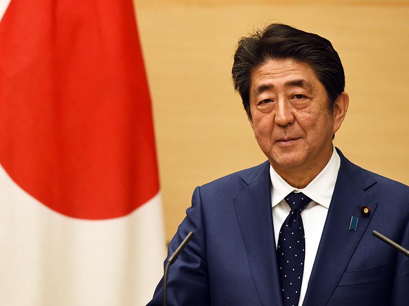Премьер-министр Японии Синдзо Абэ посетит Москву и Санкт-Петербург 26 мая этого года
