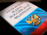 В Таганроге после массового отравления таллием на авиазаводе возбуждено уголовное дело