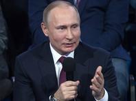 """Путин предложил США обращаться по поводу """"13 троллей"""" к Чайке"""