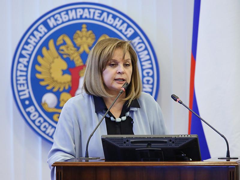 Глава ЦИК посчитала смешной жалобу с требованием отменить результаты выборов