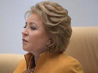 """Матвиенко предложила """"донастроить"""" избирательное законодательство"""
