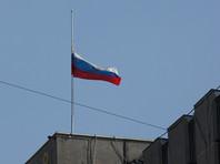 Приморье, Екатеринбург, Ингушетия, Бурятия и Орловская область объявили траур по погибшим при пожаре в Кемерово