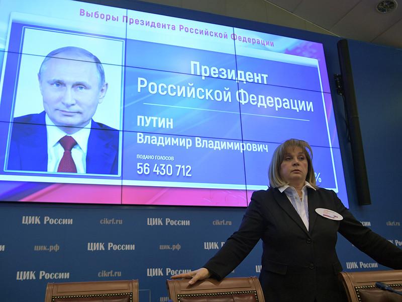 Глава Центральной избирательной комиссии (ЦИК) Элла Памфилова рассказала, что за рубежом после президентских выборов создавались целые батальоны русофобов