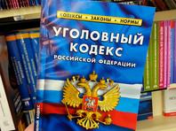 """На главреда читинского """"Московского комсомольца"""" завели уголовное дело из-за фото с флагом Украины"""