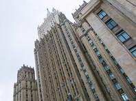 В министерстве также заявили о готовности Москвы к предметному и ответственному взаимодействию с Лондоном как в рамках международно-правовых форматов и механизмов, так и на двусторонней основе в интересах установления истины, поиска и нахождения лиц, причастных к инциденту