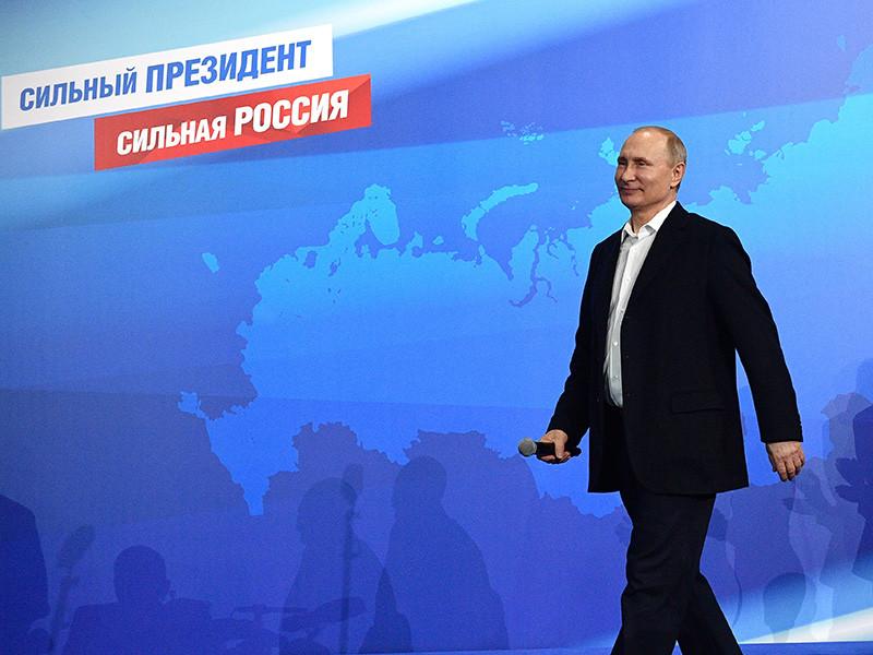 Действующий президент России Владимир Путин лидирует на выборах главы государства, набирая 76,65% голосов после обработки 99% итоговых протоколов участковых избирательных комиссий