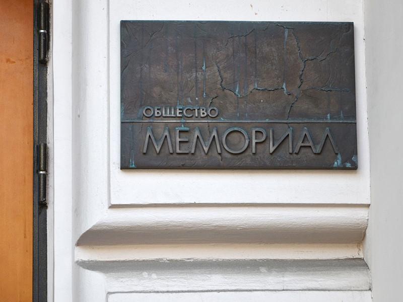 """""""Мемориал"""" уже направил в следственные органы Дагестана обращение в связи с нападением Дациева"""