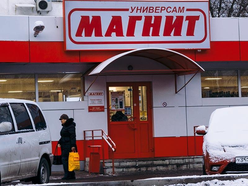 """Среди магазинов, призывающих россиян идти на выборы, - """"Магнит"""", """"Пятерочка"""", """"Перекресток"""", """"Лента"""" и """"Дикси"""". Причем в """"Магните"""" напоминают о предстоящих выборах прямо на кассовых чеках, а на кассах магазинов продают пакеты с логотипом избирательной кампании"""