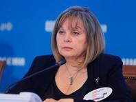 Памфилова   поблагодарила  западных лидеров за консолидацию россиян во время выборов